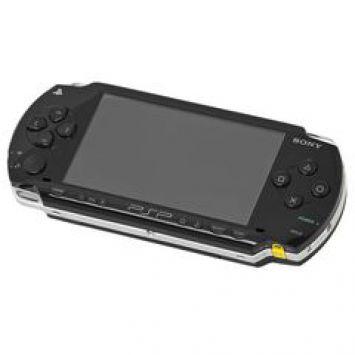 Máy PSP 1000