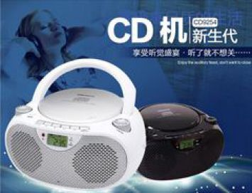 Đài CD/MP3 Goldyip 9254MUC