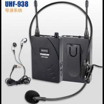 Bộ micro không dây tour du lịch Takstar UHF-938